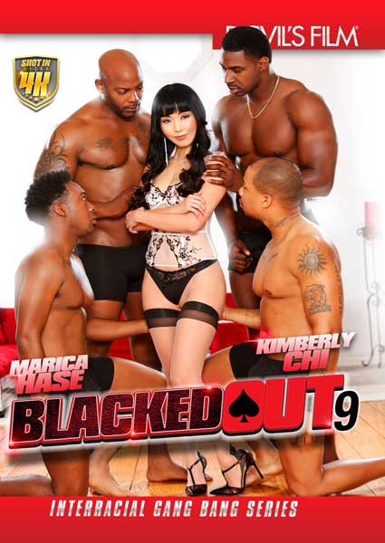 Blacked Out 9 Box Cover