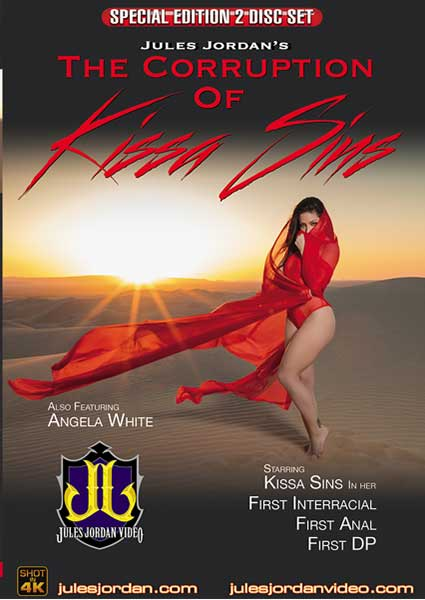 The Corruption Of Kissa Sins Box Cover