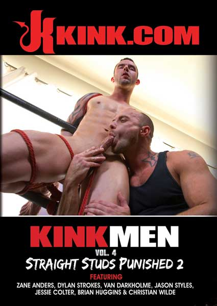 KinkMen Vol. 4 - Straight Studs Punished 2 Box Cover