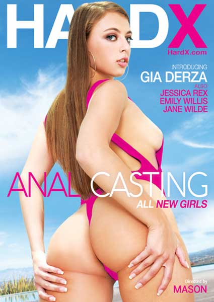 Anal Casting Box Cover