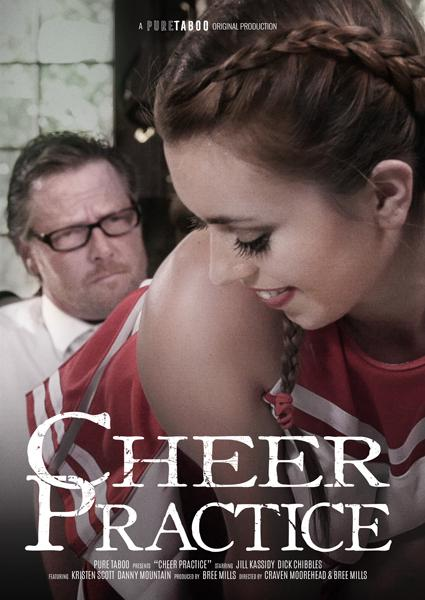 Cheer Practice Box Cover