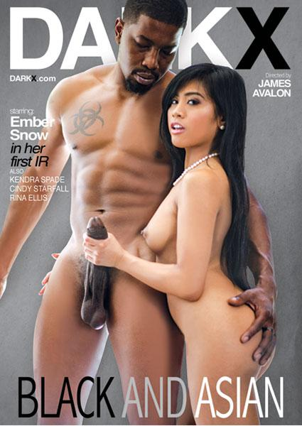 Black And Asian Box Cover