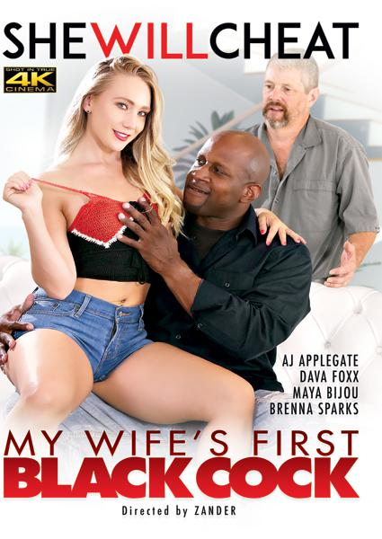 My Wife's First Black Cock Box Cover