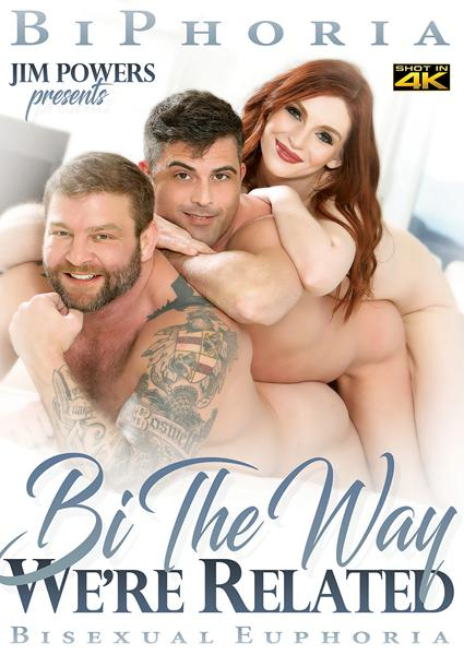 Bi The Way We're Related Box Cover