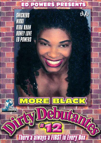 More Black Dirty Debutantes #12 Box Cover