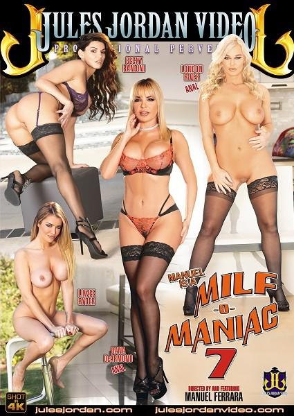 Manuel Is A MILF-O-Maniac 7 Box Cover