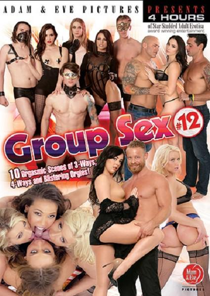 Group Sex #12 Box Cover