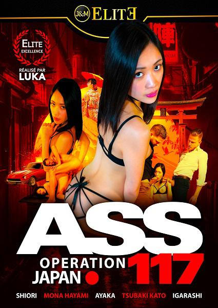 ASS 117 - Operation Japan Box Cover - Login to see Back