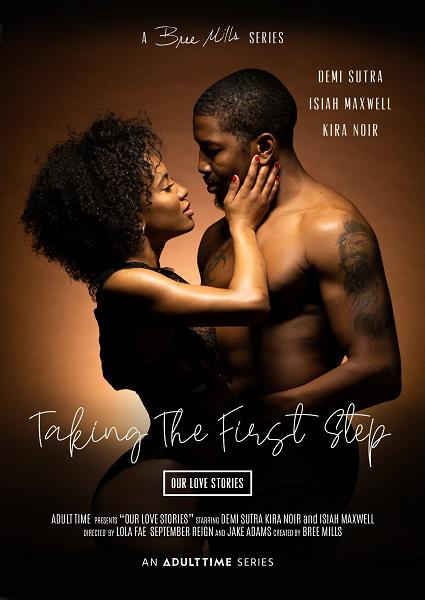 Our Love Stories: Taking The First Step Box Cover