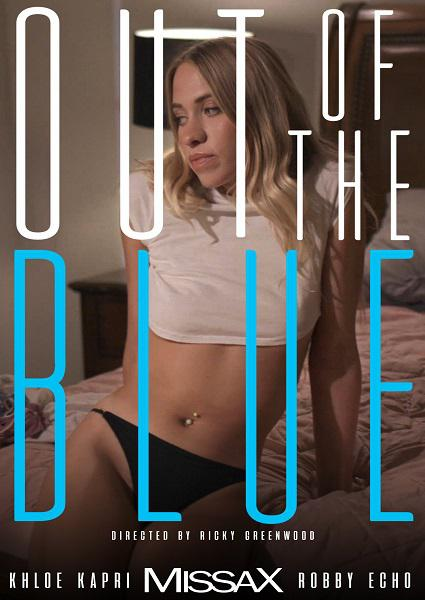 Out Of The Blue Box Cover