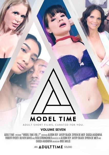 Model Time 7 Box Cover - Login to see Back
