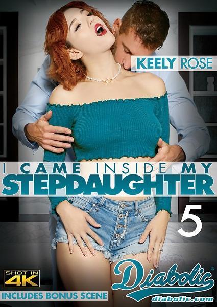I Came Inside My Stepdaughter 5 Box Cover