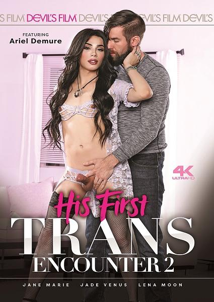His First Trans Encounter 2 Box Cover