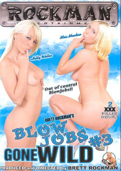 Blow Jobs Gone Wild #3 Box Cover