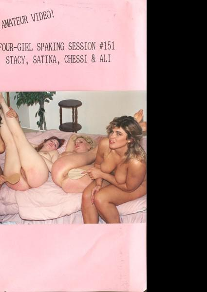 Four-Girl Spanking Session #151 Box Cover