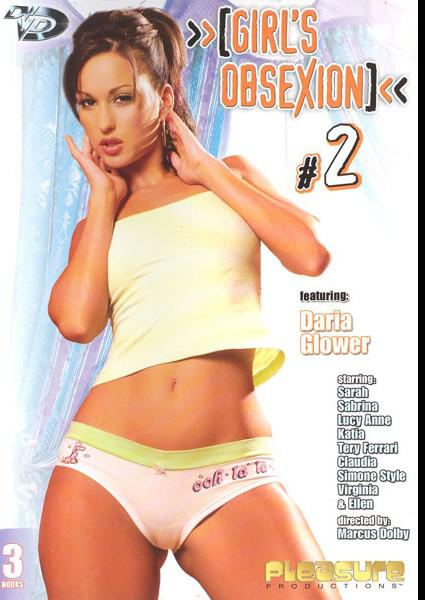 Girl's Obsexion #2