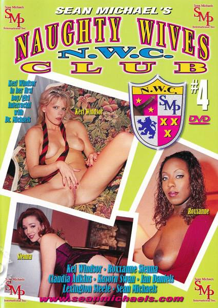 Naughty Wives Club #4 Box Cover