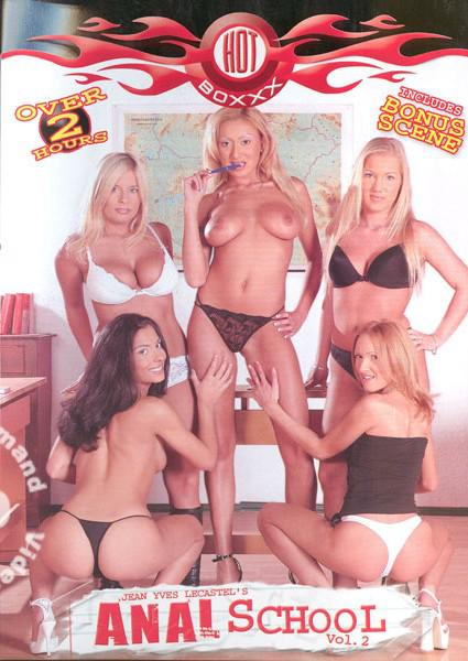 Anal School  Vol. 2 Box Cover