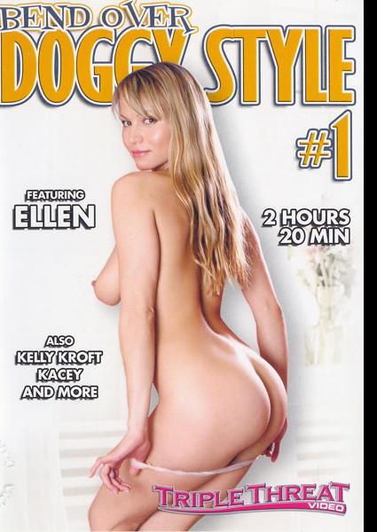 Bend Over Doggy Style #1 Box Cover