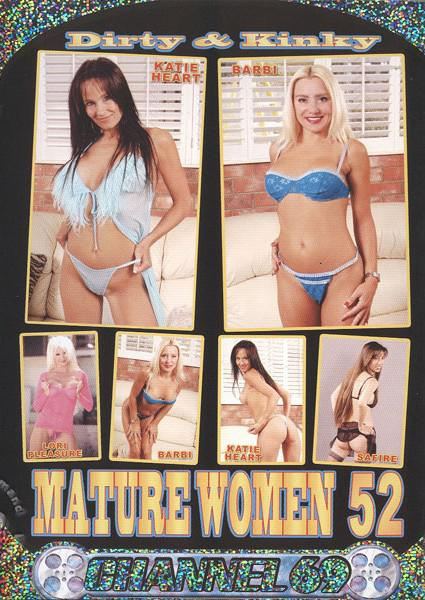 Dirty & Kinky Mature Women 52 Box Cover