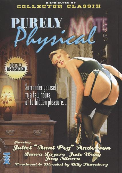 Juliet anderson purely physical 1982 - 3 8