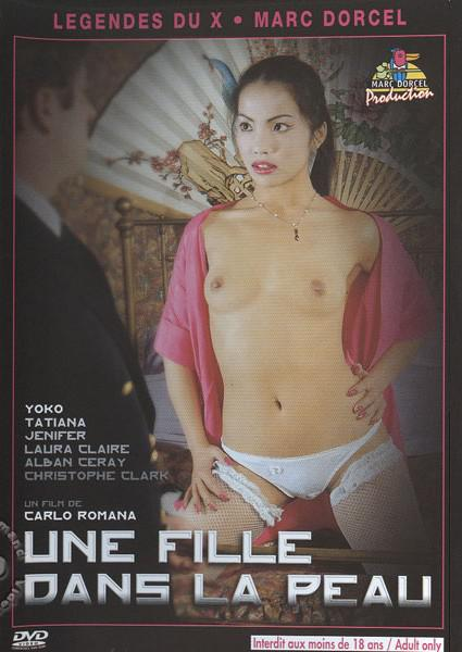 Une Fille Dans La Peau (A Girl In The Flesh) Box Cover