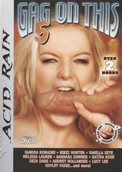Gag On This 5 Box Cover
