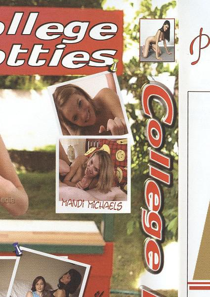 Please Help Me Pay For College #6 - College Hotties Box Cover