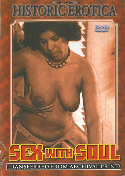 Sex With Soul Box Cover