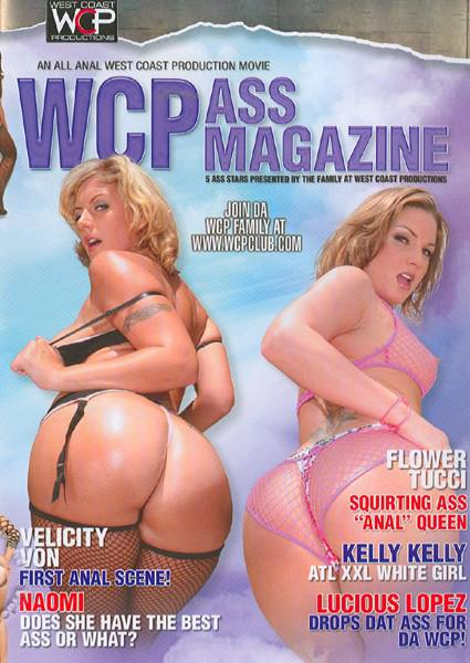 WCP Ass Magazine Box Cover