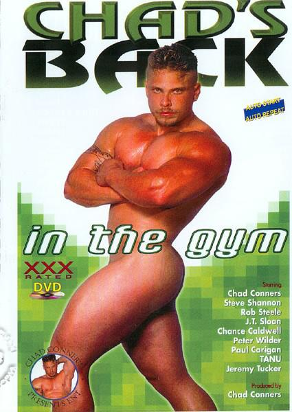 Chads Back In the Gym Cover Front