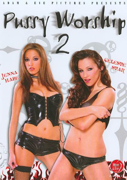 Pussy Worship 2 Box Cover