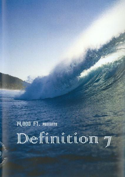 Definition 7 Box Cover