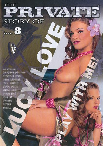 The Private Story Of Lucy Love - No. 8 Box Cover