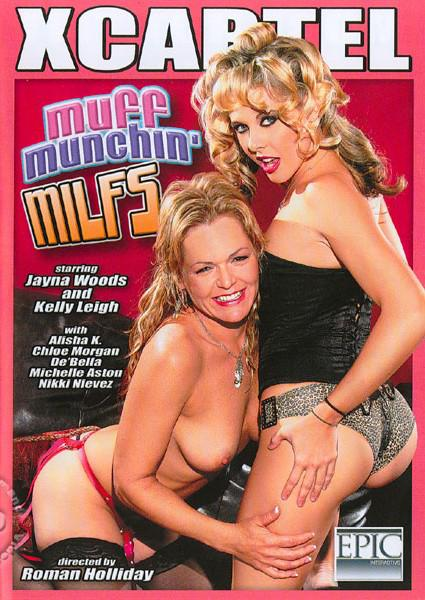 Muff Munchin' MILFS Box Cover
