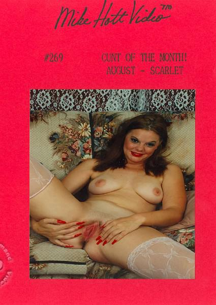 Cunt Of The Month - Scarlet