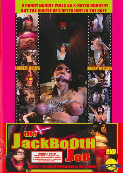 The Jackbooth Job Box Cover
