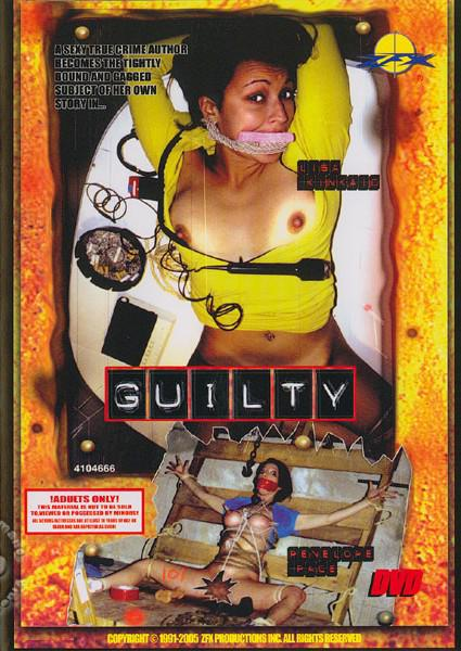 Guilty Box Cover